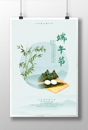 创意简约绿色中国风端午节海报