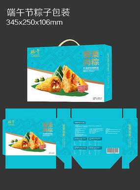 端午节粽子包装盒设计