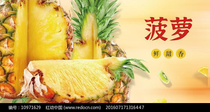高端大气企业绿色菠萝宣传海报图片