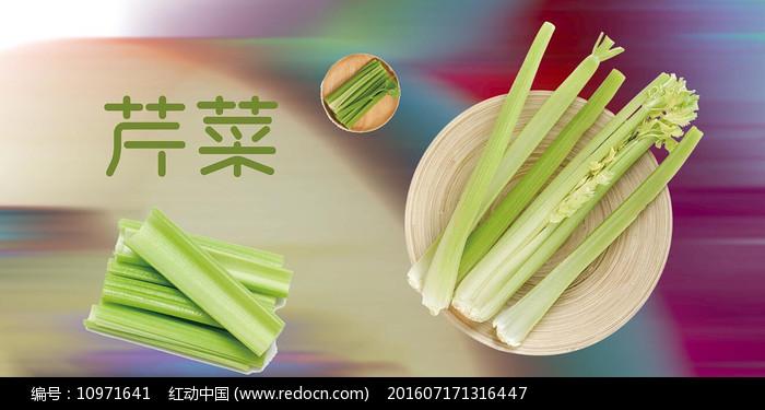 高端大气企业绿色芹菜海报图片