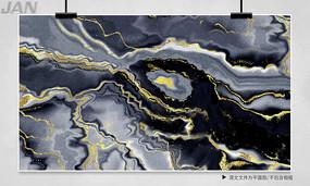 黑金大理石纹理
