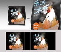 黑色冰薯包装袋设计
