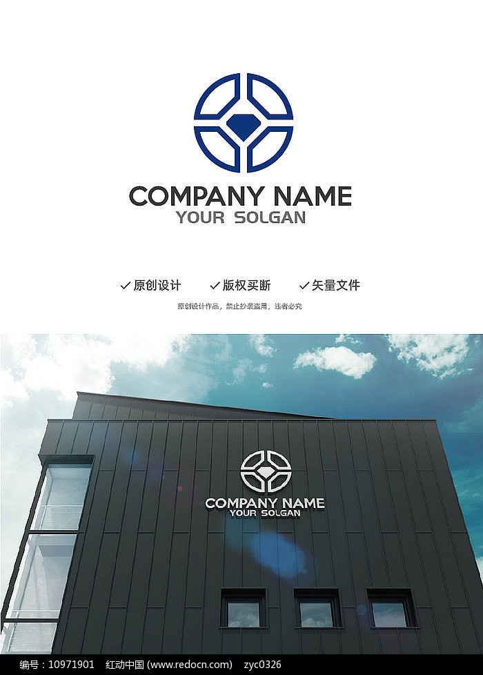 简约货币钻石造型设计企业标志LOGO图片