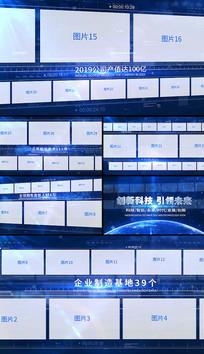 蓝色大气科技企业宣传多图展示片头AE模板