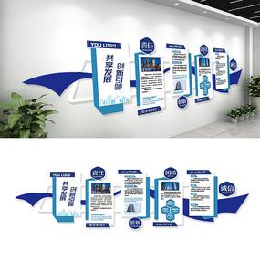 蓝色大气企业形象文化墙