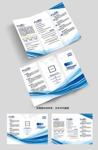 蓝色商务三折页模板