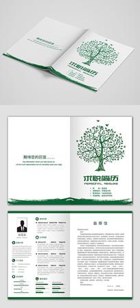 綠色大樹個人求職簡歷封面設計