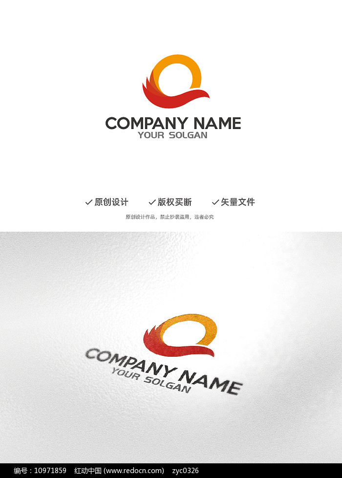 时尚飞鸟Q字母创意标志LOGO图片