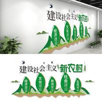 乡村振兴新农村文化墙