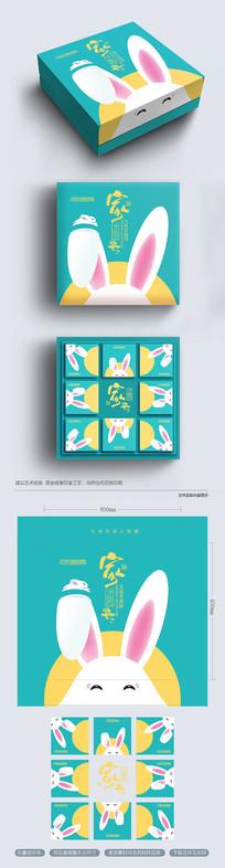 原创时尚创意卡通兔耳朵中秋月饼礼盒包装
