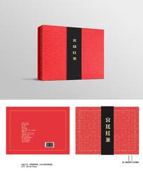 中国风花纹红茶礼盒包装设计