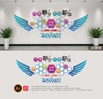创意翅膀炫彩企业员工风采照片墙