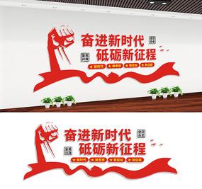 党员活动室党建宣传标语文化墙
