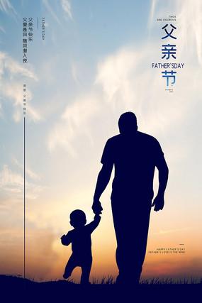 大气创意父亲节海报设计