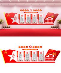 大气党员活动室文化墙设计