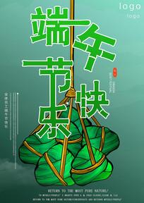 端午节节日宣传海报