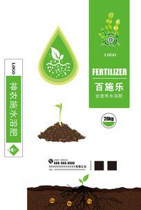 肥料包装袋平面图