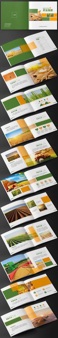 高档农业画册