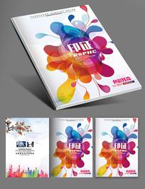 广告彩印印刷画册封面设计