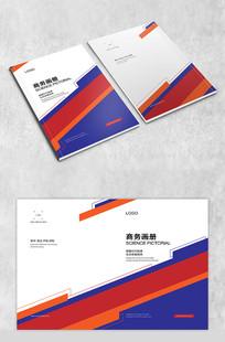 红蓝几何商务画册封面
