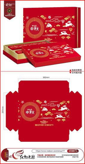 红色极简中秋月饼包装设计