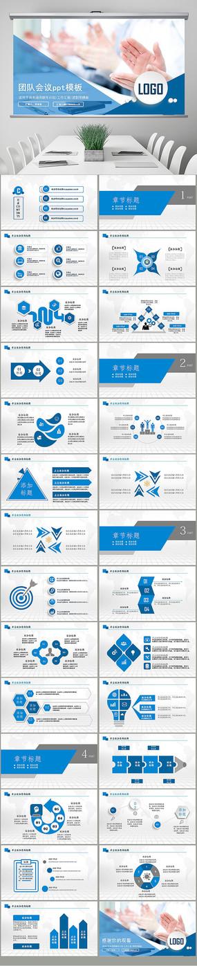 简约企业组织营销活动策划书方案PPT
