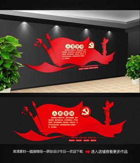 简约入党誓词文化背景墙设计
