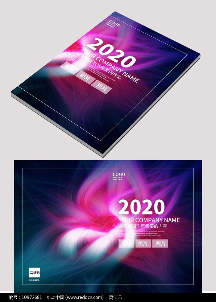简约时尚企业画册封面图片