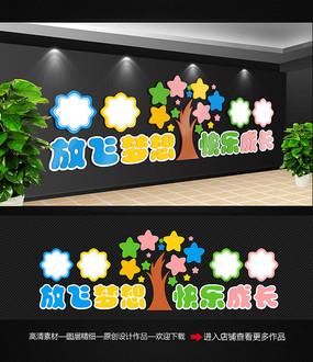 简约幼儿园文化墙设计