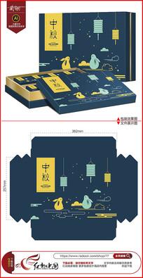 极简中秋节月饼包装盒设计