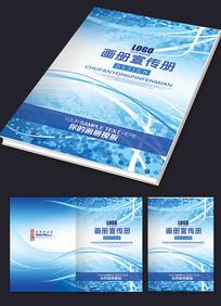 蓝色科技封面设计模板