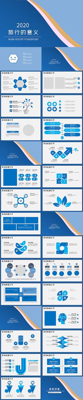 產品設計畢業排版