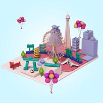 六一儿童节游乐场3D海报