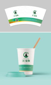 绿色瑜伽沁.瑜伽馆纸杯设计