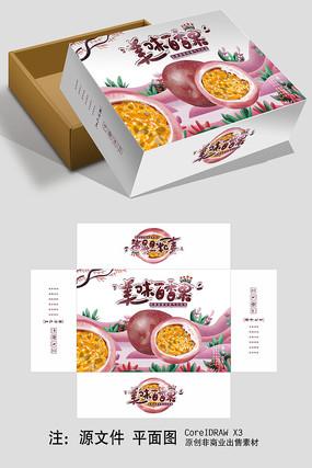 美味百香果包装礼盒设计