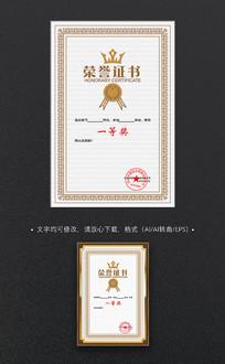 荣誉证书获奖证书代理授权书设计