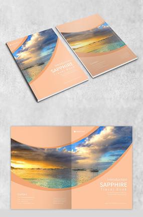 橘色旅游画册封面