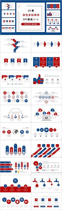 蓝红深色多彩创意商务PPT模板