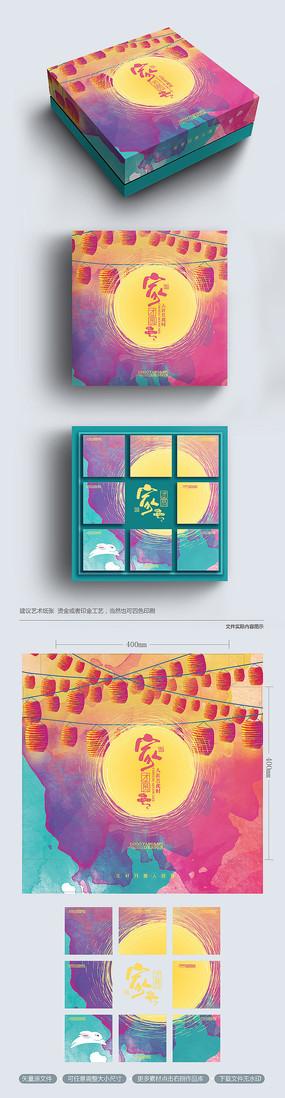 时尚唯美水彩中秋月饼礼盒包装