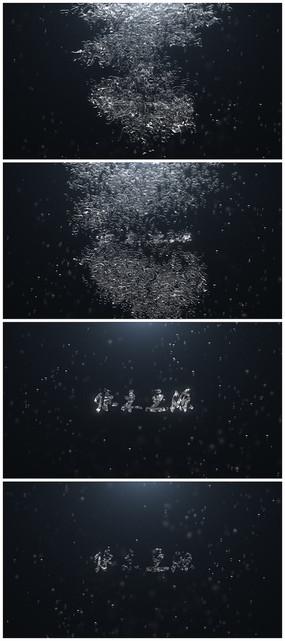 水下文字标题视频模板