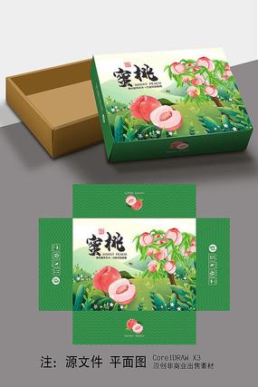 桃子包装盒设计