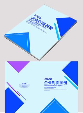 通用蓝色企业画册封面设计