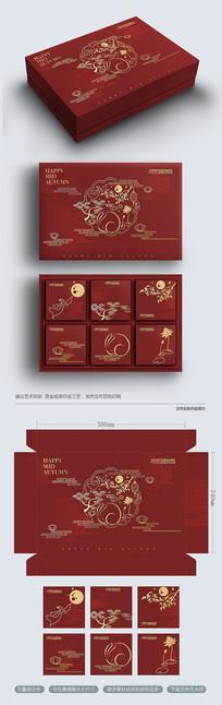 原创高端新古典时尚中秋月饼包装礼盒