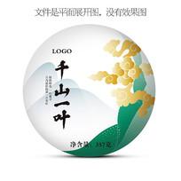 中国风手绘生茶熟茶普洱茶棉纸包装设计