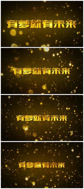 大气金色粒子logo片头视频模板