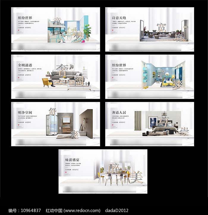 房地产广告价值点微信广告图片
