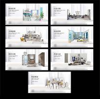 房地产广告价值点微信广告