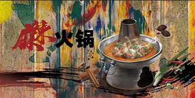 高端大气企业红色麻辣火锅宣传海报