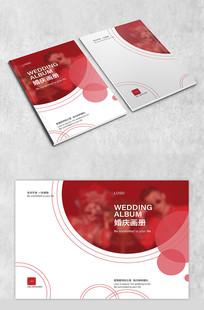 红色圆环婚庆画册封面