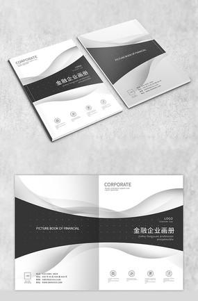 灰色金融企业画册封面